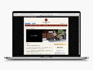 風呂敷いろいろ 京都 掛札 | ウェブサイト(ホームページ)デザイン・制作