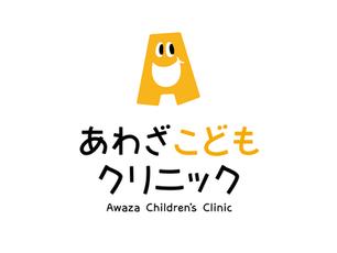 あわざこどもクリニック(大阪・阿波座) | ロゴデザイン・名刺デザイン