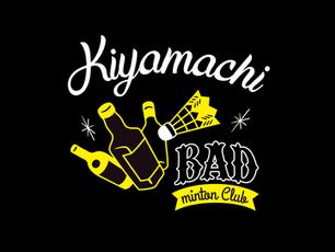 木屋町バドミントンクラブ(京都) | ロゴデザイン・ユニフォーム制作