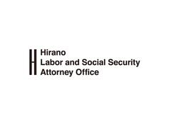 平野社会保険労務士事務所(大阪・豊中) | ロゴデザイン