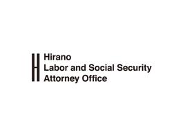 平野社会保険労務士事務所(大阪・豊中) | ロゴデザイン・名刺デザイン
