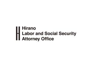 平野社会保険労務士事務所(大阪・豊中)   ロゴデザイン・名刺デザイン