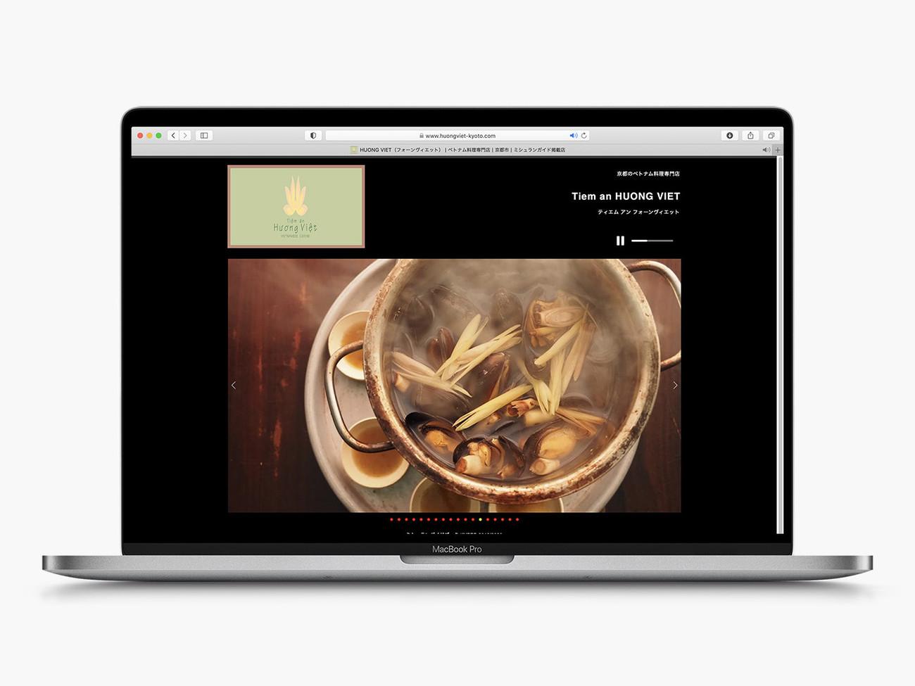 MacBook Pro 2020_05.jpg