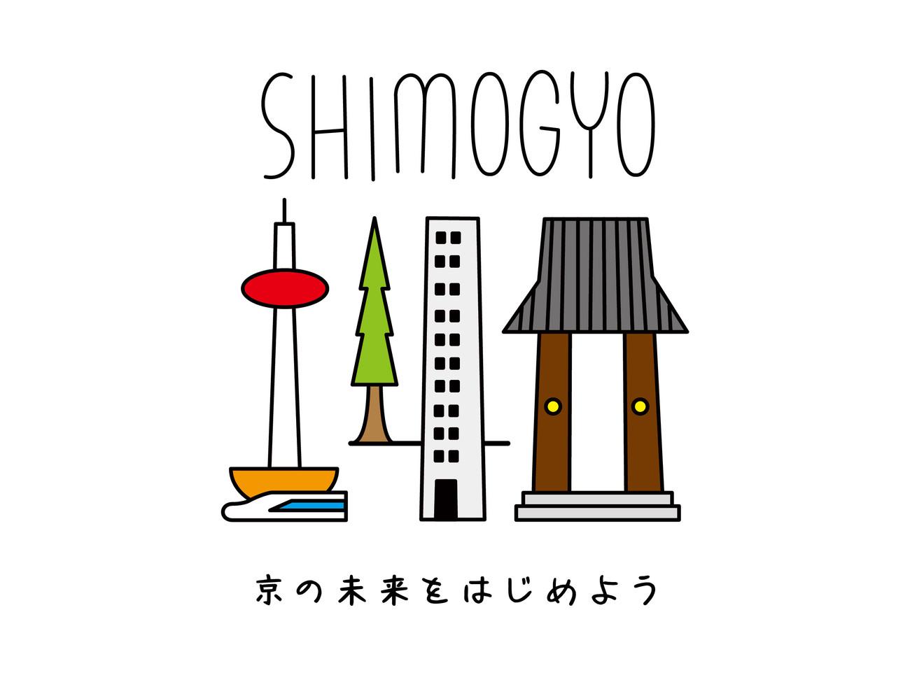 ロゴデザイン+.jpg