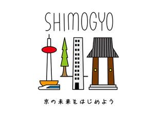 下京区140周年(京都) | ロゴデザイン・プロポーザル