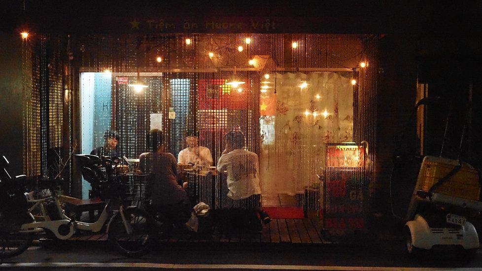 京都のベトナム料理店・フォーンヴィエット | 店舗外観