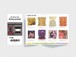 古代裂 今昔西村(京都・祇園・縄手)   外国人向けパンフレットデザイン