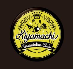 木屋町バドミントンクラブ(京都) | 缶バッジ制作