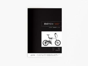 BESV JAPAN(東京・渋谷区) | 車両操作マニュアル(取扱説明書)デザイン