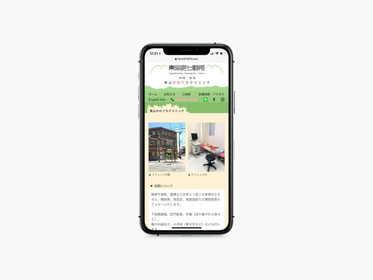 Apple iPhone 11 Pro.jpg