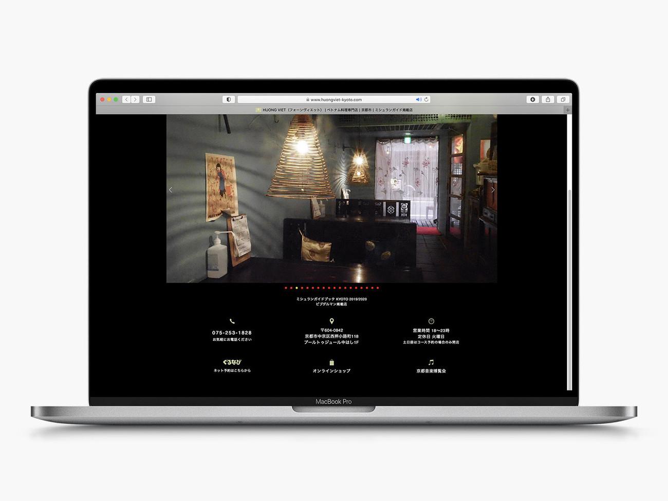 MacBook Pro 2020_06.jpg
