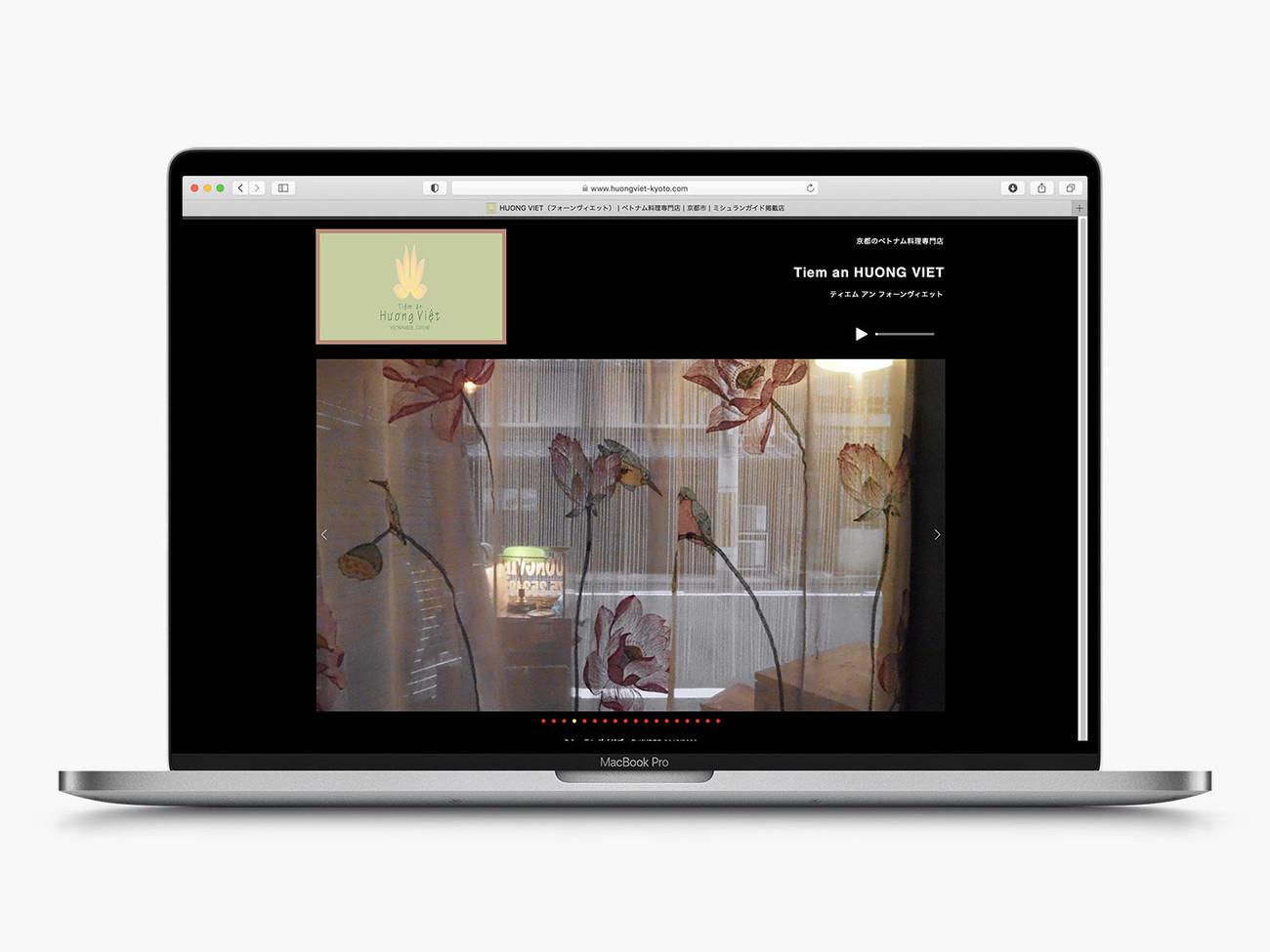 MacBook Pro 2020_02.jpg