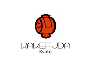 風呂敷いろいろ 京都 掛札   ロゴデザイン・ロゴタイプデザイン・風呂敷デザイン