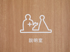 津山クリニック(岡山・津山) | サインデザイン