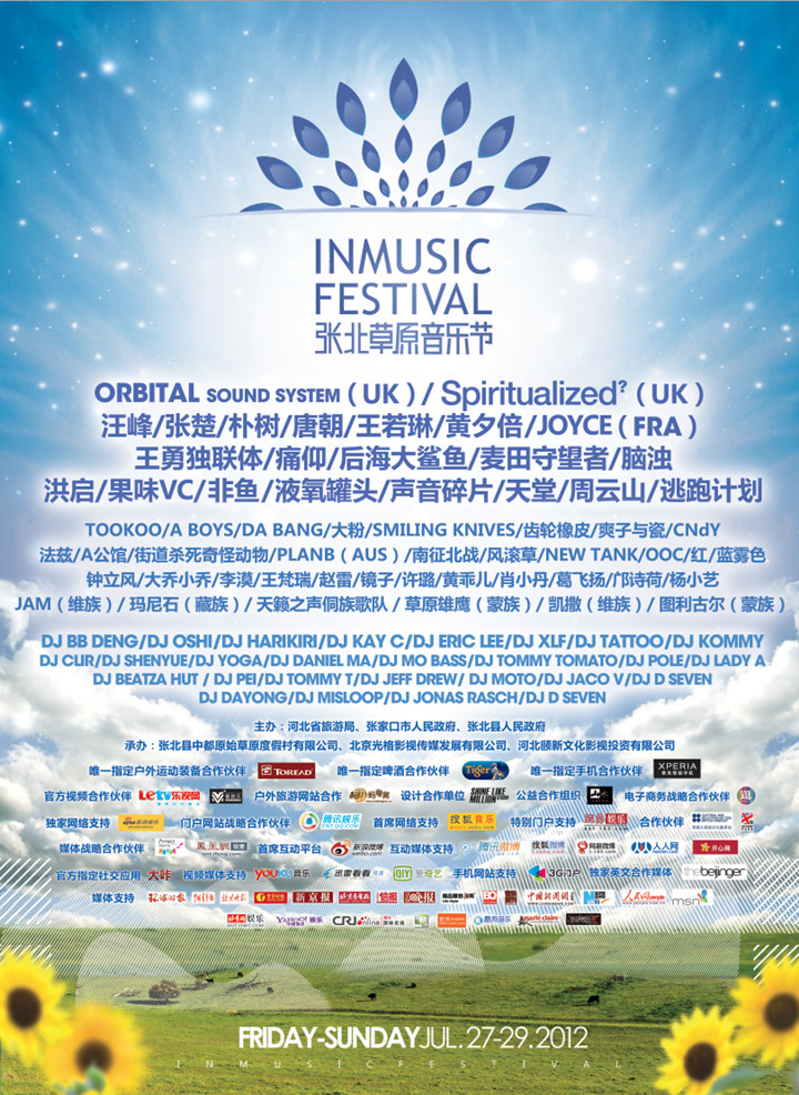 Inmusic Festival Zhangbei July 2012