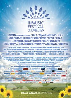 Inmusic Festival Zhangbei July 2012