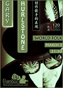 2014.03.02 Gary Hurlstone Solo at Blu Ba