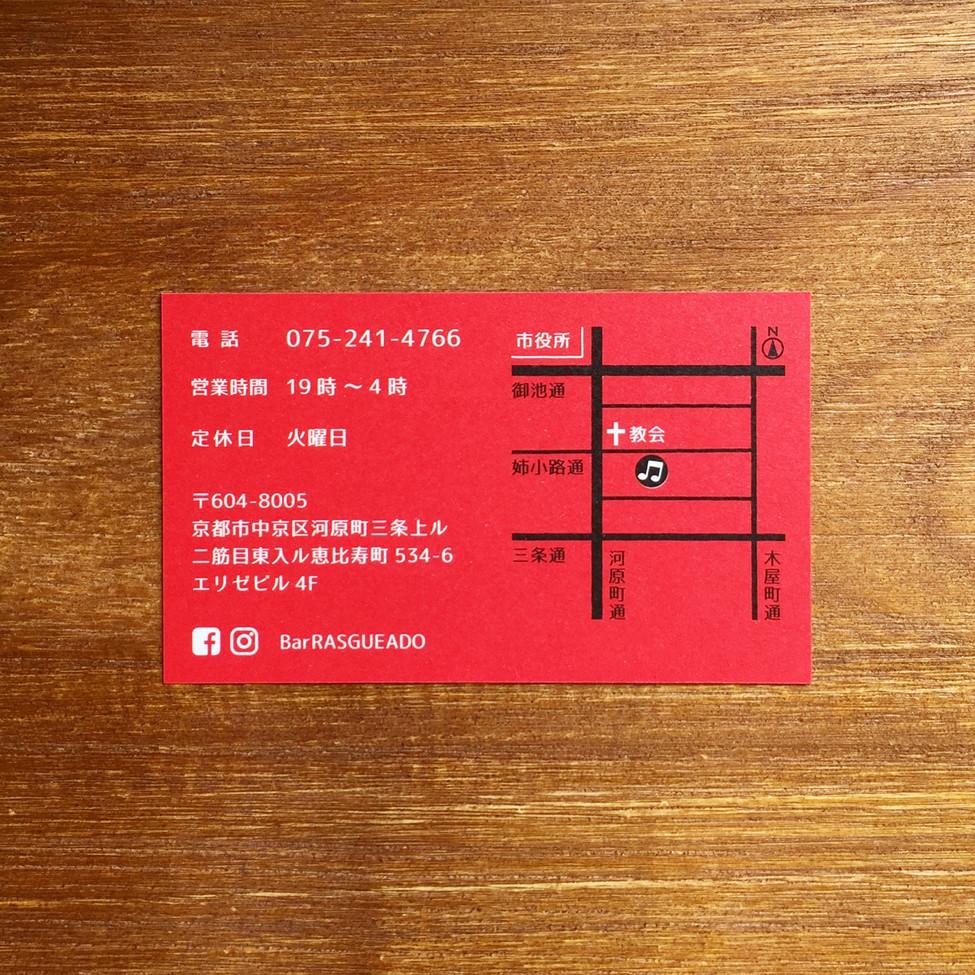 IMG_2667.JPG