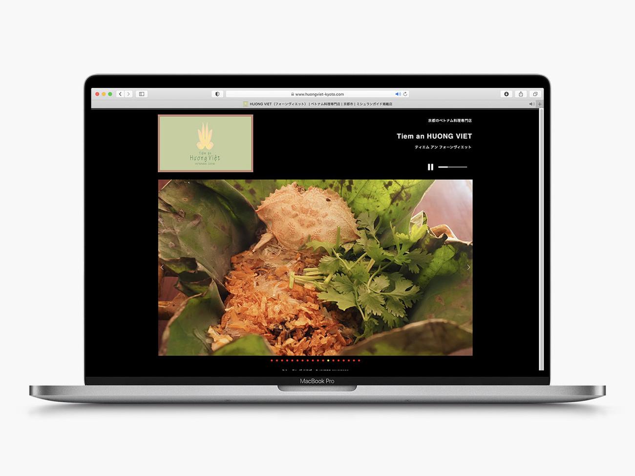 MacBook Pro 2020_04.jpg