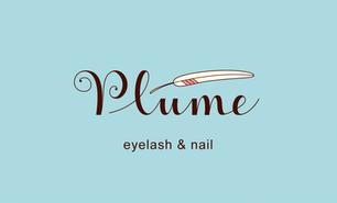 Plume - eyelash & nail -(京都・宇治) | ロゴデザイン・ショップカードデザイン