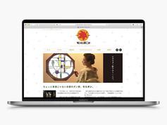 モミポン(京都・五條楽園・ぽん酢店) | ウェブサイト(ホームページ)デザイン・制作