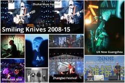 Smiling Knives 2008 - 2015