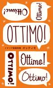 イタリア家庭料理 OTTIMO(オッティモ・京都) | ロゴデザイン・ショップカードデザイン・エプロン制作