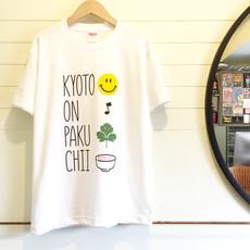 京都 音パクチーTシャツ(くるり承認/京都音楽博覧会 非公認)   Tシャツデザイン・プリント制作