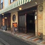 モミポン,京都,ポン酢,ぽんず,果遊大徳,五條楽園,通販