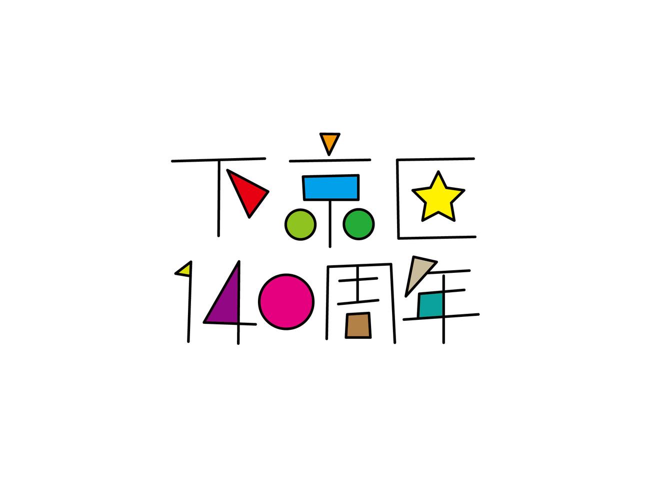 ロゴタイプデザイン.jpg