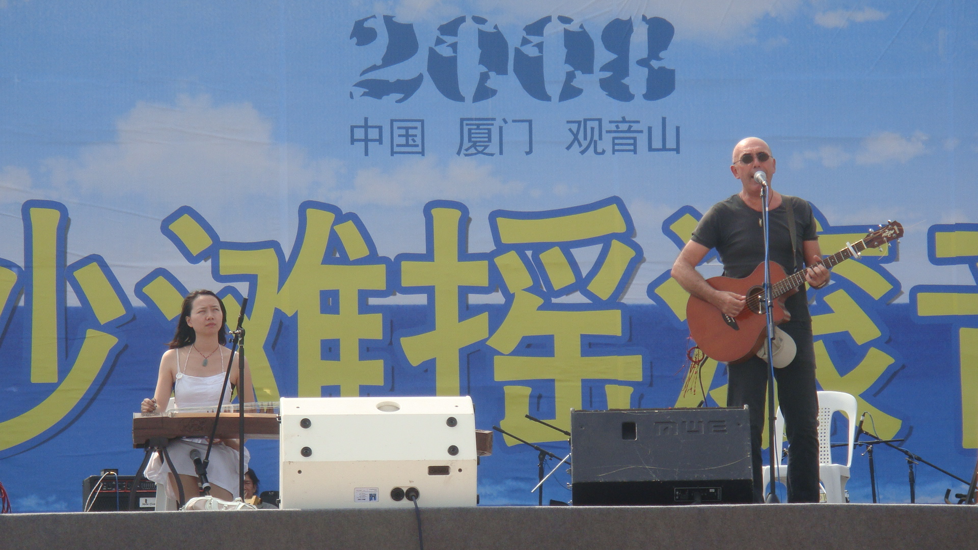 Beach Rock Music Festival with Long Qian