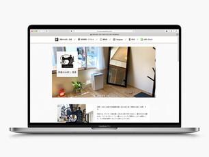 洋服のお直し 美希(京都・西京極) | ウェブサイト(ホームページ)デザイン・制作