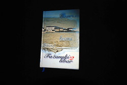 """Fasana book nr 2"""
