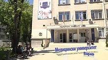 """Медицинският университет """"Проф. д-р Параскев Стоянов"""" е държавно висше училище във Варна, България."""