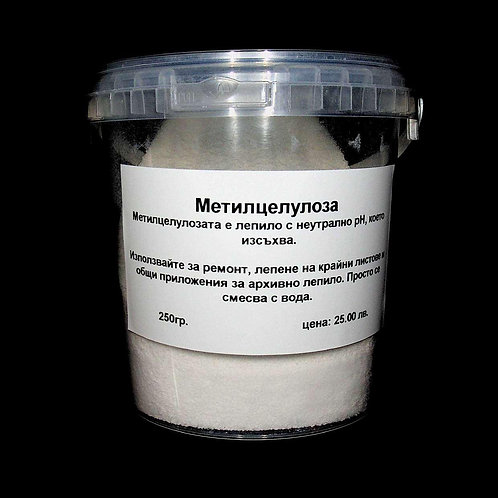 Метилцелулоза