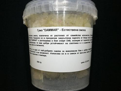 """Гума """"DAMMAR"""" - Естествена смола"""