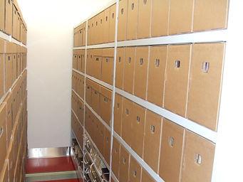 Архивни кутии