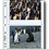 Thumbnail: Прозрачни джобове за снимки Print File