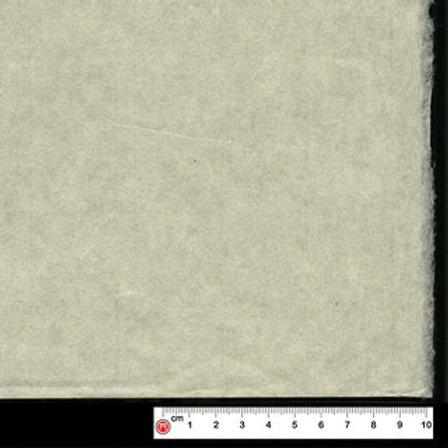 Японска хартия Kawashi - 35 g/qm
