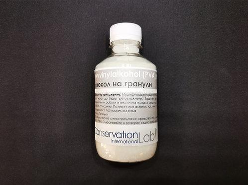 Поливинилов алкохол (PVA) на гранули