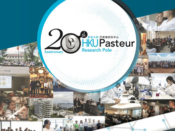 The HKU-Pasteur Research Pole turns 20!