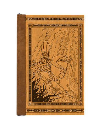 Assassing Wren Journal