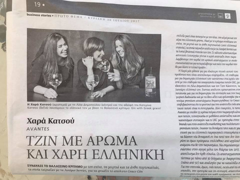 Interview for the Greek newspaper Proto Thema