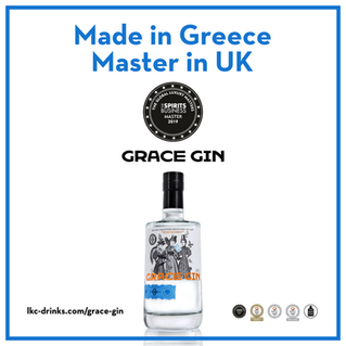 Made in Greece - Master in UK (Βραβείο Global Spirits Masters)