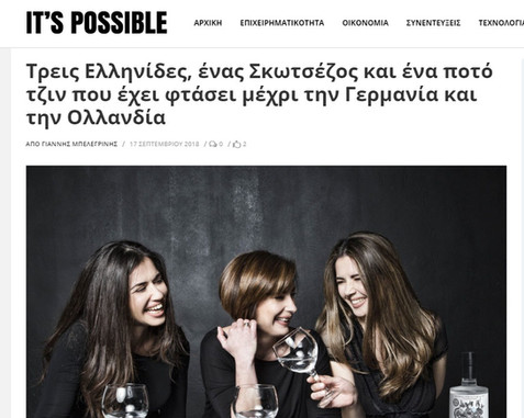 Lila Dimopoulou's interview at It's Possible about Grace Gin
