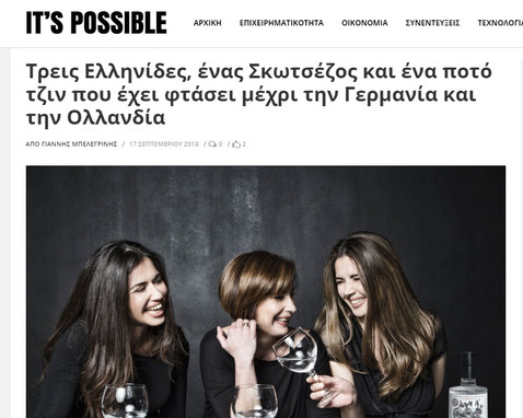 Η Λίλα Δημοπούλου μιλά στο It's Possible για το Grace Gin