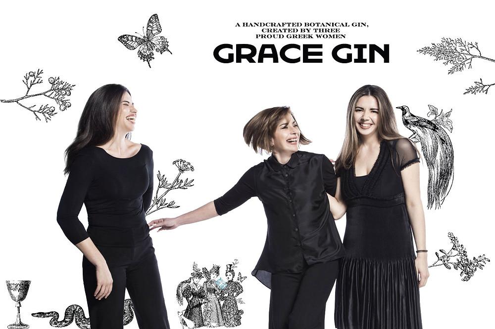 Από αριστερά: Χαρά Κατσού, Λίλα Δημοπούλου & Κατερίνα Κατσού