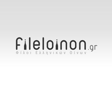 fileloinon.gr