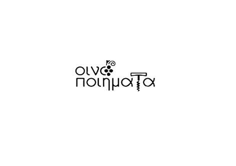 winepoems.gr