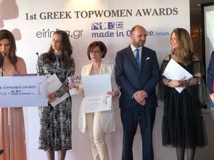 Βραβείο Γυναίκες της Χρονιάς για τις δικές μας 3 Χάριτες
